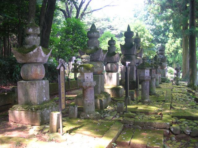大関家墓所5