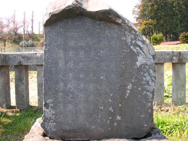 大関増次墓地2