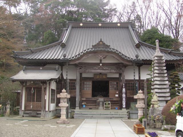 天性寺那須家墓所1