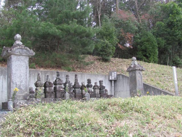 天性寺那須家墓所5