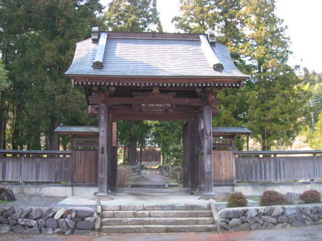 光厳寺(2009.04.06)1