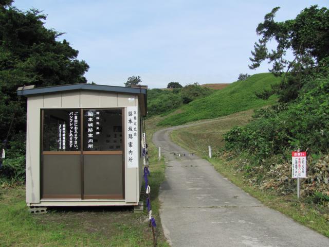 脇本城2010.07.19D