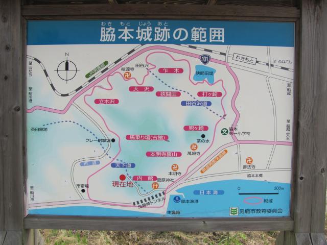 脇本城2010.07.19G