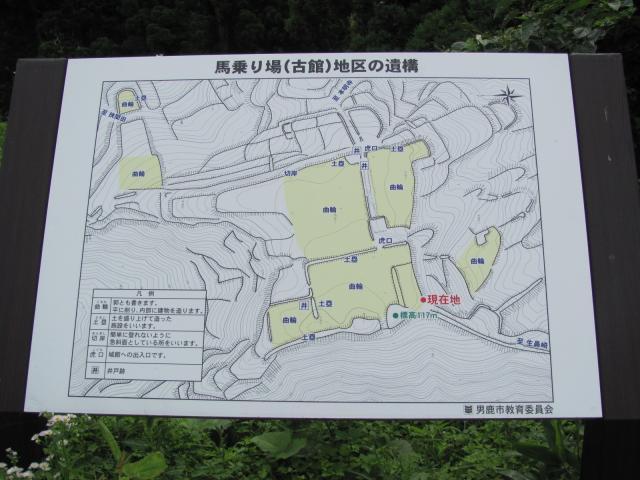 脇本城2010.07.19J