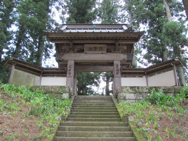 芦野氏新墳墓11