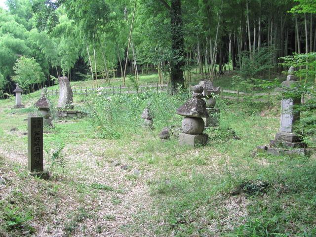 芦野氏旧墳墓5