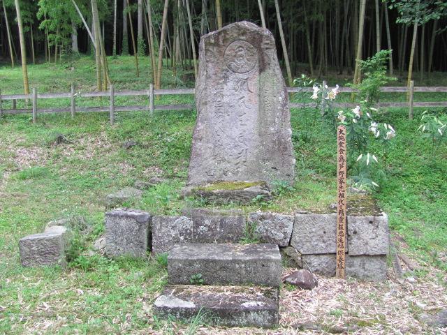 芦野氏旧墳墓11