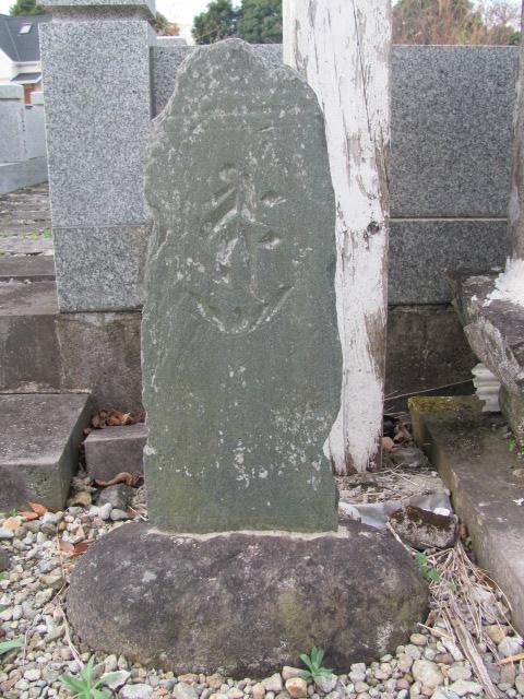 上厚崎板碑2