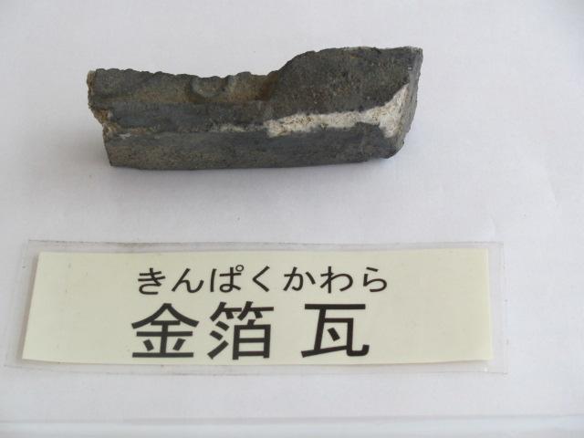 山形城本丸現説1