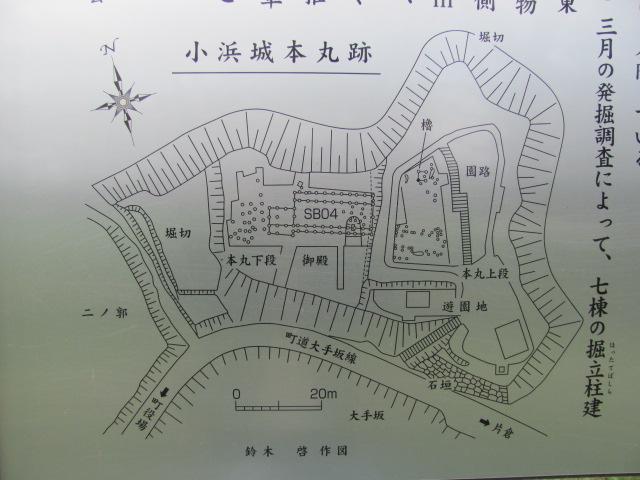 小浜城平成25年4月15日m