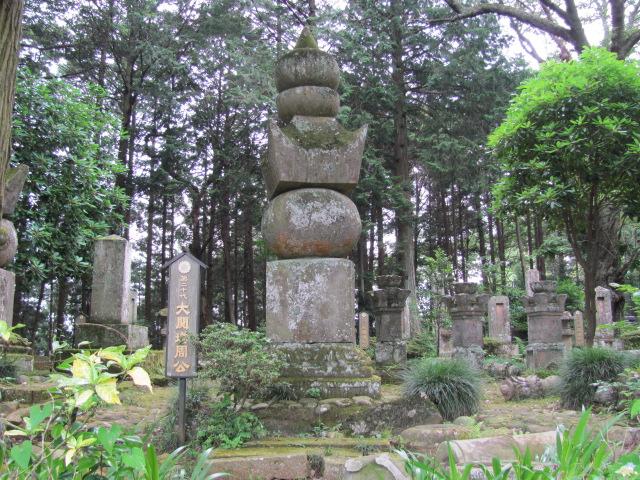 黒羽大関家墓所被害4