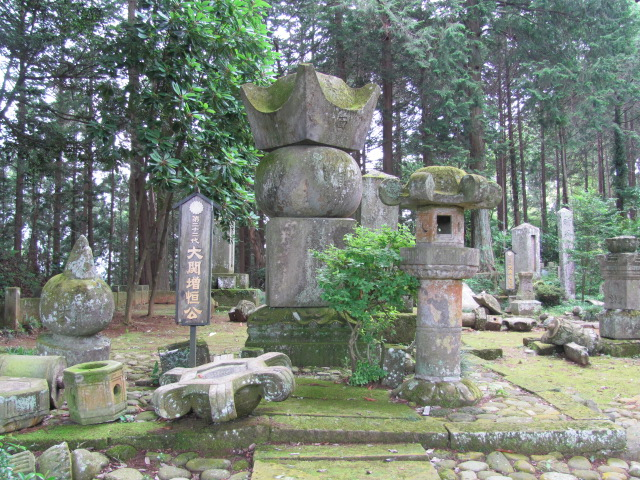 黒羽大関家墓所被害5