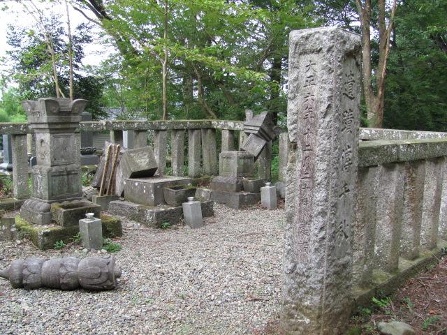 那須氏墓所4