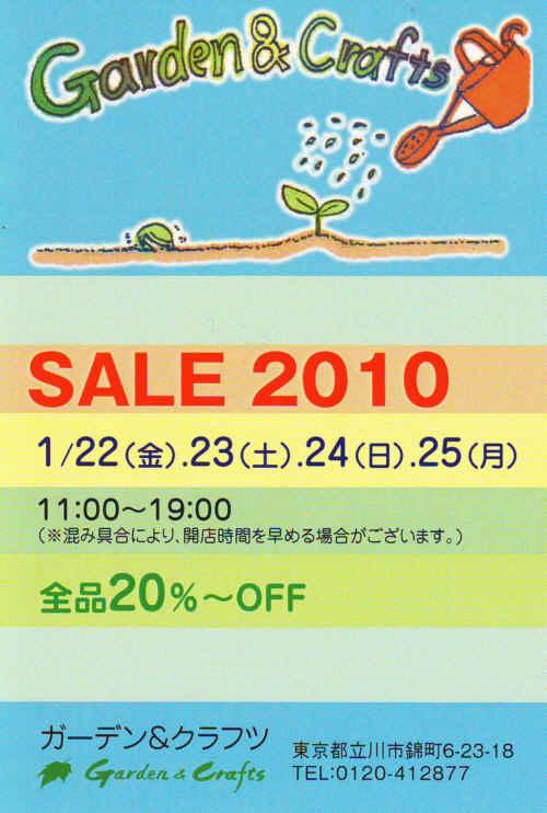 20100111n1.jpg