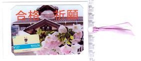 01_clip_image005.jpg