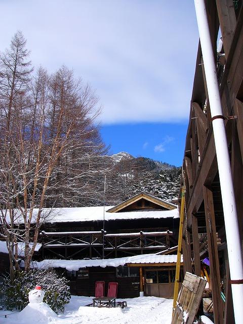 硫黄岳 (29)