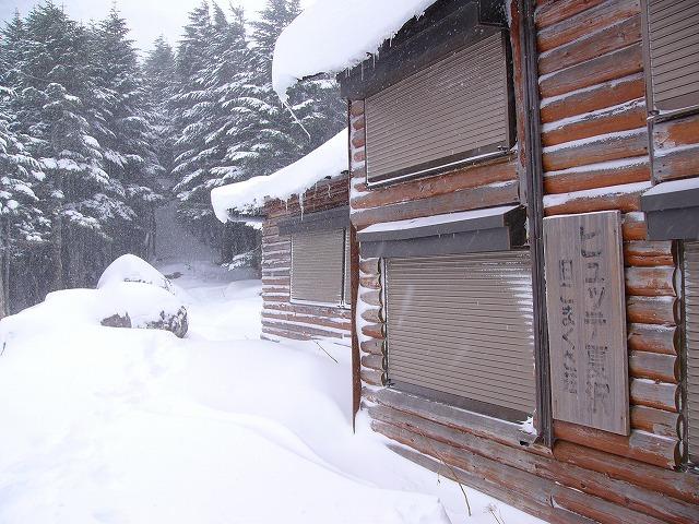 硫黄岳 (49)