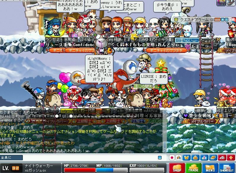 2009y11m21d_172232890.jpg