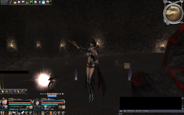 暗黒エミリア4