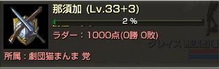 家門Lv10
