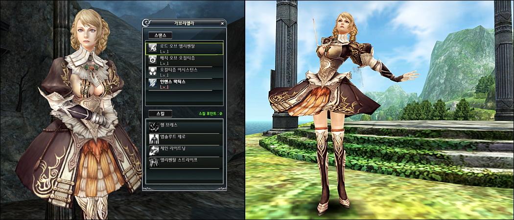 ガブリエラ姫2