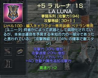 トランプ武器12