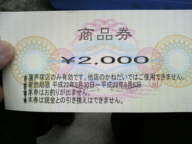 P1000019_M.jpg
