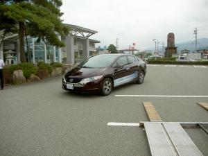 燃料電池自動車①