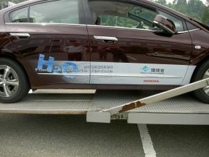 燃料電池自動車②