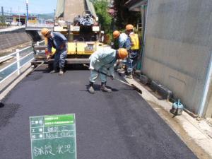 舗装修繕工事