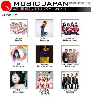 20100214 MUSIC JAPAN