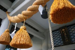 蔵王 神社
