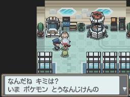 pokemon18.png