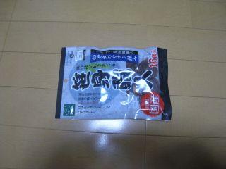 002_320_20091108223934.jpg