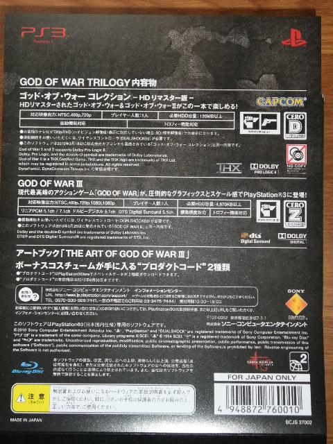 gow-trilogy-01.jpg