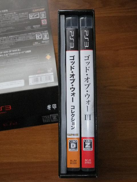 gow-trilogy-02.jpg