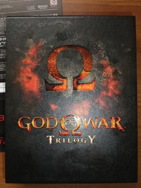 gow-trilogy-03.jpg