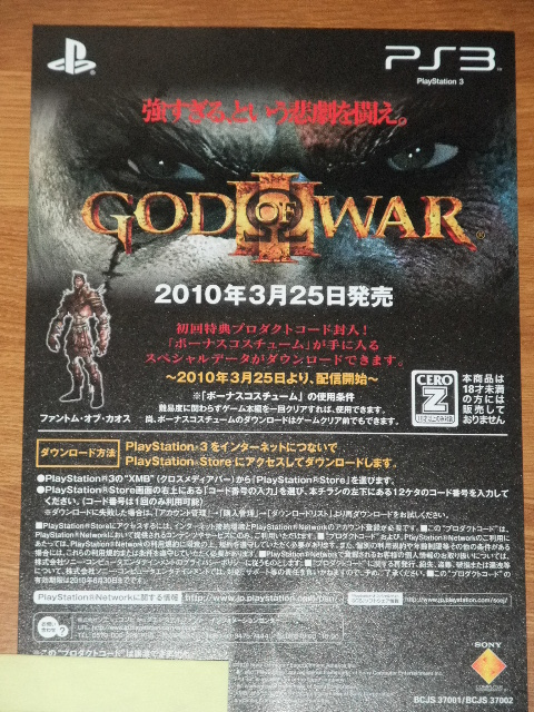 gow-trilogy-05.jpg