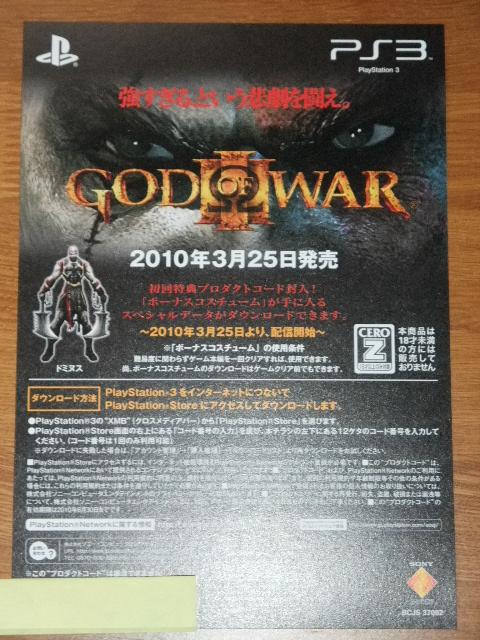 gow-trilogy-07.jpg