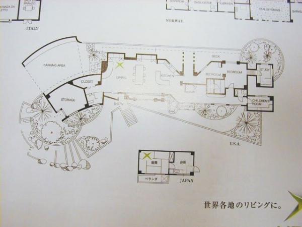 jpn-usa-house-360.jpg