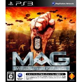 mag-japan-package.jpg