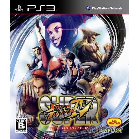 super-street-fighter-4-ps3.jpg