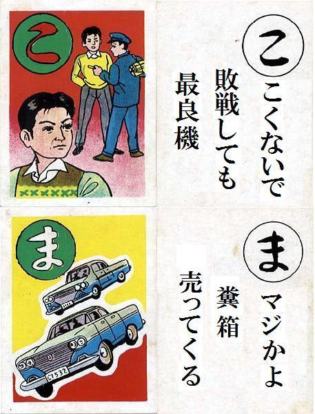 xbox360_karuta2010101.jpg