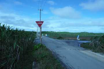 最南端の標識