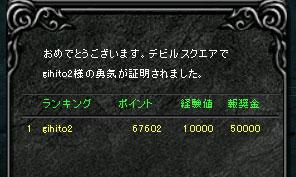 09110405.jpg