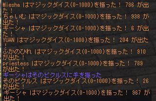 10011106.jpg