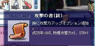 鉾60%w
