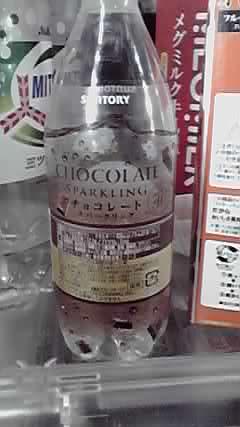 チョコレートの・・?