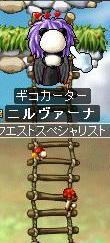 はしごすいすい