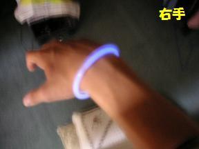 右手の光るブレスレット